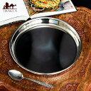 カレー大皿 27.5cm 重ね収納ができるタイプ / ラウンドターリー 丸皿 ターリープレート インド カレー皿 チャイ チャイカップ アジアン食品 エスニック食材
