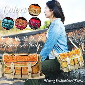 【送料無料】 モン族刺繍とレザーのショルダーバッグ / バック インド かばん ポーチ エスニック アジア