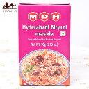 ハイデラバード ビリヤニマサラ 50g 小サイズ【MDH】 / インド料理 カレー スパイス ミックス MDH(エム ディー エイ…