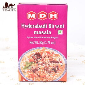 ハイデラバード ビリヤニマサラ 50g 小サイズ【MDH】 / インド料理 カレー スパイス ミックス MDH(エム ディー エイチ) アジアン食品 エスニック食材