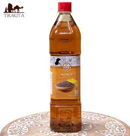 【インド料理】 マスタード オイル Mustard Oil 910ml / 油 マスタードオイル RAJ ギー スパイス エスニック アジアン 食品 食材 食器
