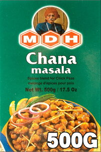 チャナ マサラ スパイスMix 500g 大サイズ 【MDH】 / スパイスミックス MDH(エム ディー エイチ) インド カレー アジアン食品 エスニック食材