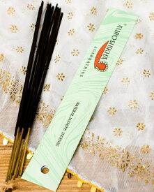 オウロシカ香 ジャスミン(NATURAL JASMINE)の香り / auroshikha インド香 インセンス AUROSHIKHA Auroshikha お香 アジア エスニック