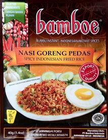【bamboe】インドネシア風辛口チャーハン ナシゴレンプダスの素 Nasi Goreng Pedas / ハラル HALAL Halal はらる インドネシア料理 バリ スープ 料理の素 お買い得 お試し 食品 食材 まとめ買い アジアン食品 エスニック食材