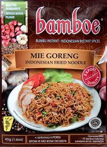【bamboe】インドネシア風焼きそば ミーゴレンの素 Mie Goreng / ハラル HALAL Halal はらる インドネシア料理 バリ スープ 料理の素 お買い得 お試し 食品 食材 まとめ買い アジアン食品 エスニック