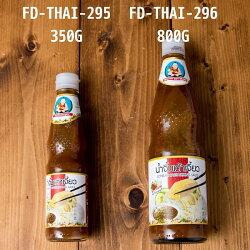 カオマンガイのたれ ナムチン カウマンガイ Soybean Paste Dipping Sauce 800g / 海南チキンライス ヘルシーボーイ HEALTHY BOY レビューでタイカレープレゼント あす楽