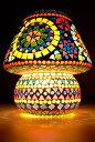 Id lamp 251