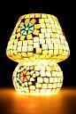 Id lamp 254