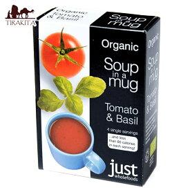 トマト&バジル オーガニック インスタントスープ Soup in a Mug Carrot & Coriander 【Just Wholefoods】 / お買い得 お試し 食品 食材 まとめ買い エスニック アジアン インド 食器