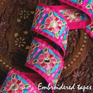 〔各色あり〕チロリアンテープ メーター売 色鮮やか 花柄カッチ刺繍〔幅 約5cm〕 / Kutch グジャラート 手芸 インド アジア 布 ファブリック エスニック