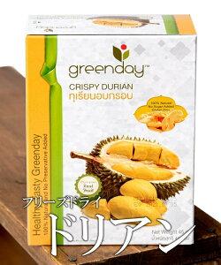 フリーズ ドライ クリスピー ドリアン Durian 【Greenday】 / drian フリーズドライ タイ 菓子 スナック アジアン食品 エスニック食材