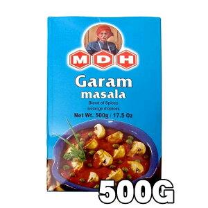 ガラムマサラ スパイスMix 500g 大サイズ 【MDH】 / スパイスミックス MDH(エム ディー エイチ) インド カレー アジアン食品 エスニック食材