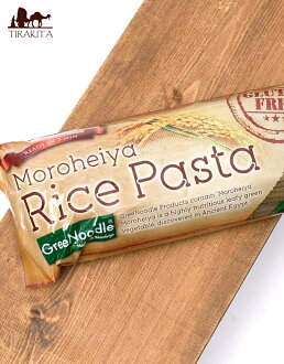 moroheiyaraisupasuta 250g ALISHAN有機有機食品素食者調味品族群亞洲印度食材