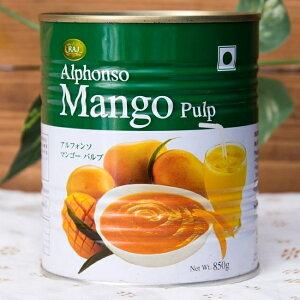 アルフォンソマンゴーパルプ / マンゴー缶 RAJ インド インスタント お菓子 スナック アジアン食品 エスニック食材