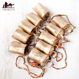 ドアチャイムなどへ!手作りのやさしい音色 インドの銅製カウベル 【4.5cm*3cm*120cm】 / ドアベル 熊よけ鈴 ドア鈴 呼び鈴 ハンギング アジアン 風鈴 エスニック 雑貨