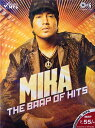 Mika Singh MIKA THE BAAP OF HITS / ヒップホップ インド音楽 CD HIPHOP TIPS INDUSTRIES ポップス 民族音楽