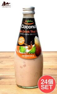 【送料無料】 【24個セット】ココナッツミルクドリンク タイティー ナタデココ入り ‐ Coconut Milk Drink Thai Tea With Nata de coco 【U globe】 / バジルシード ミルクティ ダイエット エスニック料理 コ