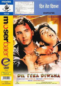 印度电影 DVD Dil Tera Diwana 蓝光 CD 1996