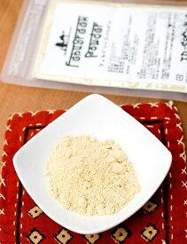 フェヌグリーク パウダー Fenugreek Powder 【20gパック】 / インド料理 メティ スパイス カレー TIRAKITA アジアン食品 エスニック食材