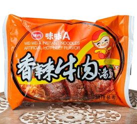 味味A 台湾ラーメン 香辣牛肉(辛口ビーフ)味 80g / 食材 インスタント 中国 食品 アジアン食品 エスニック食材