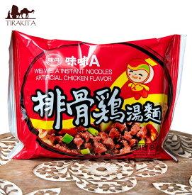 味味A 台湾ラーメン 排骨鶏(チキン)味 82g / 食材 インスタント 中国 食品 アジアン食品 エスニック食材
