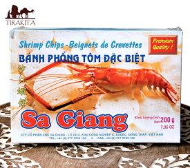 ベトナム 海老せんべい 200g ピリ辛 Sa Giang / えびせん ベトナムお菓子 ベトナム食材 スナック ベトナム食品 アジアン食品 エスニック食材