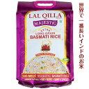 【送料無料】 世界で一番長いお米 バスマティライス 高級品 5kg Basmati Rice 【LAL QILLA Majestic】 / インド料理 パキスタン QILLA(ラール キラ) 粉 豆