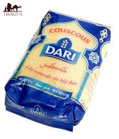 クスクス 500g −COUS 【DARI】 / パスタ モロッコ料理 中近東 タジン料理 DARI(ダリ) 米 粉 豆 ライスペーパー アジアン食品 エスニック食材