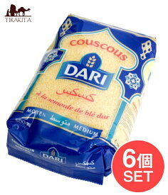 【6個セット】クスクス 500g −COUS 【DARI】 / パスタ モロッコ料理 中近東 米 粉 豆 ライスペーパー アジアン食品 エスニック食材