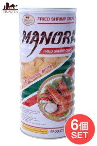 【6個セット】フライドシュリンプチップス Lサイズ缶【Manora】 / エビせん えびチップス お菓子 タイ スナック アジアン食品 エスニック食材
