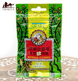 京都念慈菴 グミキャンディー オリジナル味 NIN JIOM / のど飴 おみやげ かわいい 中国 食品 食材 アジアン食品 エスニック食材