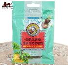 京都念慈菴 ソフトキャンディー オリジナル味 NIN JIOM / のど飴 おみやげ かわいい 中国 食品 食材 アジアン食品 エスニック食材