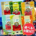 【自由に選べる6個セット】京都念慈菴 のど飴 NIN JIOM / 自由に選べるセット キャンディ おみやげ 中国 食品 食材 ア…