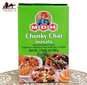 チュンキー チャット マサラ スパイス ミックス Chunky Chat Masala 500g 大サイズ 【MDH】 / インド料理 カレー MDH(エム ディー エイチ) アジアン食品 エスニック食材