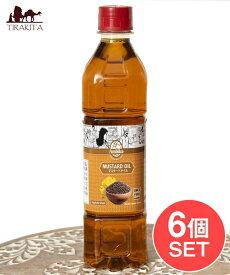 【6個セット】マスタード オイル Mustard Oil 500ml / 油 インド料理 マスタードオイル ギー スパイス アジアン食品 エスニック食材