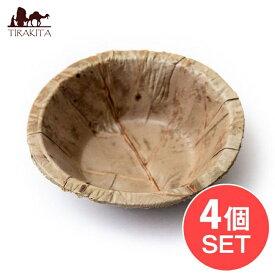 【約100枚セット】インドのリーフプレート カトリ ボウル 直径10cm / インテリア 皿 葉っぱ カレー皿 ターリー チャイ チャイカップ アジアン食品 エスニック食材