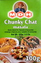 チュンキー チャット マサラ スパイス ミックス 100g 小サイズ 【MDH】 / インド料理 カレー MDH(エム ディー エイチ…