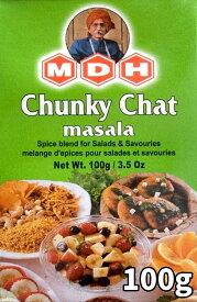 チュンキー チャット マサラ スパイス ミックス 100g 小サイズ 【MDH】 / インド料理 カレー MDH(エム ディー エイチ) アジアン食品 エスニック食材