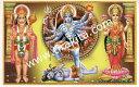 カーリー ハヌマーン ラクシュミー インド 神様 ポストカード 本 印刷物 ステッカー ポスター