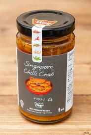 チリクラブ Chilli Crab 【WAY】 / シンガポール 蟹 マレーシア 食品 食材 アジアン食品 エスニック食材