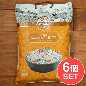 【送料無料】 【6個セット】バスマティライス 5kg Basmati Rice 【RAJ】 / インドのお米 インド料理 パキスタン 粉 豆 ライスペーパー アジアン食品 エスニック食材