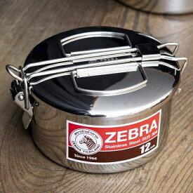 鍋にもなる タイのステンレス弁当箱 ZEBRAブランド 12cm / ゼブラ 中蓋付き ランチボックスアウトドア キャンプ インド アジアン食品 エスニック食材