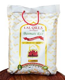 【送料無料】 バスマティライス 高級品 5kg − Basmati Rice 【LAL QILLA】 / インド料理 パキスタン QILLA(ラール キラ) 米 粉 豆 ライスペーパー アジアン食品 エスニック食材