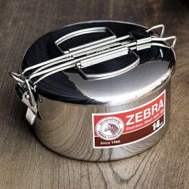 鍋にもなる タイのステンレス弁当箱 ZEBRAブランド 14cm / ゼブラ 中蓋付き ランチボックスアウトドア キャンプ インド アジアン食品 エスニック食材