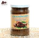 タマリンド ペースト TAMALIND PASTE ナムマーカムピア 227g / タイ料理 ベトナム料理 調味料 酸味 KANOKWAN(カノクワ…