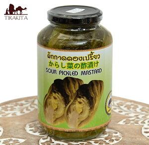 からし菜の酢漬け SOUR PICKLED MASTARD 680g / 瓶 漬物 KANOKWAN(カノクワン) ピクルス 缶詰 ビン詰 アチャール アジアン食品 エスニック食材