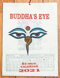 【2021年度版】ネパールのロクタ紙カレンダー ブッダアイ青 / 2020年 インド 本 印刷物 ステッカー ポストカード ポスター