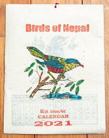 【2021年度版】ネパールのロクタ紙カレンダー ネパールの鳥たち / 2020年 インド 本 印刷物 ステッカー ポストカード ポスター