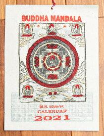 【2021年度版】ネパールのロクタ紙カレンダー ブッダ曼荼羅 / 2020年 インド 本 印刷物 ステッカー ポストカード ポスター