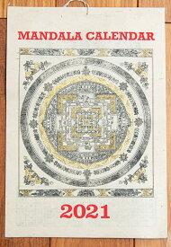 【2021年度版】ネパールのロクタ紙カレンダー 曼荼羅カレンダー / 2020年 インド 本 印刷物 ステッカー ポストカード ポスター